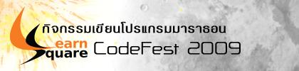 Banner_codefest